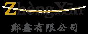 Zhengxin Co., LTD